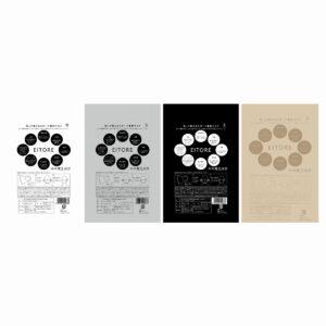 EITORE(エイトワール)<br>接触冷感マスク大人用 3枚入り 全4色 <br>※クレジット決済のみとなります