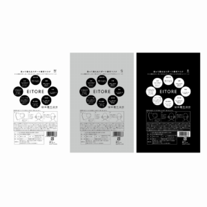 EITORE(エイトワール)<br>接触冷感マスク大人用 3枚入り 全3色 <br>※クレジット決済のみとなります