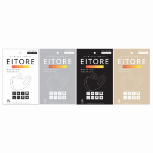 EITORE(エイトワール)ストレッチウォームマスク<br>秋冬用あったかマスク大人用 3枚入り 全4色 <br>※クレジット決済のみとなります